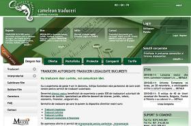 Cameleon traduceri